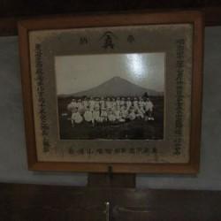 富士講の品
