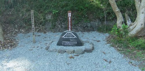 「オールコック富士登山150周年記念碑」