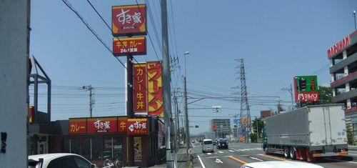 富士山登山道信号