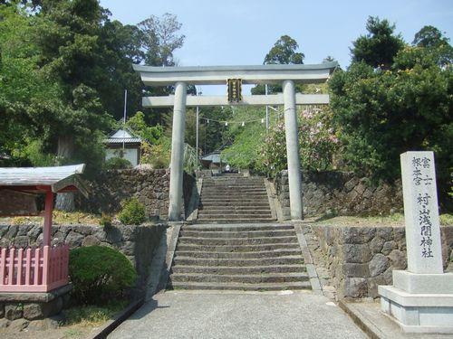 村山浅間神社鳥居