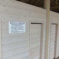 キャンプ場の付帯設備
