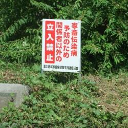 牧場・美術館・ロープウエイ・道の駅 017