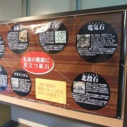 牧場・美術館・ロープウエイ・道の駅 092