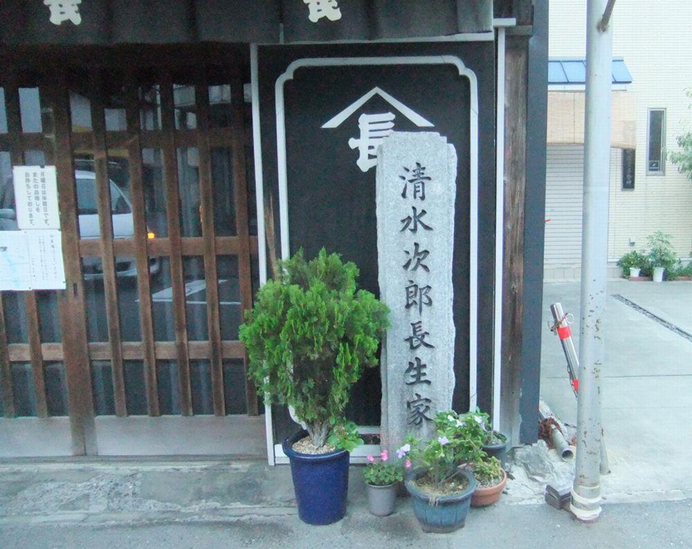 清水港祭りの花火大会と 清水次郎長生家