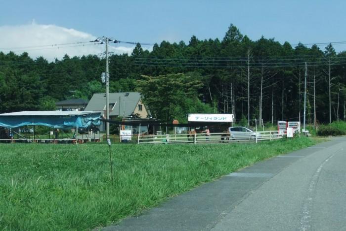 牧場・美術館・ロープウエイ・道の駅 001
