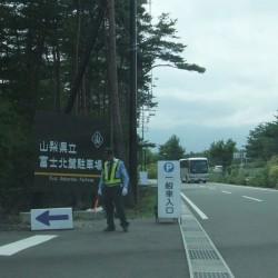 富士山駐車場