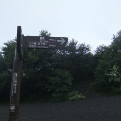 幕岩・二ツ岩(双子山)入口