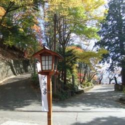 朝倉山浅間神社