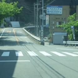 戸田御浜崎