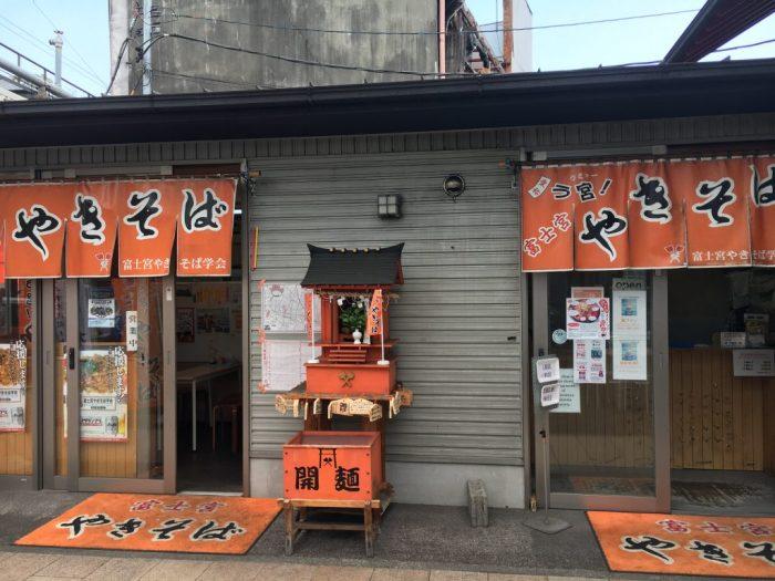 富士宮学会の正面入り口撮影。二つ入り口があり、入り口の間におみくじがある。