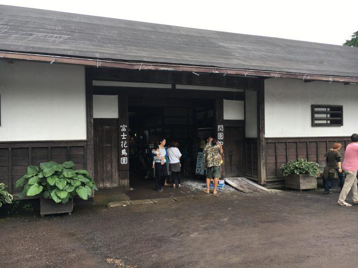 花鳥園の入り口の写真