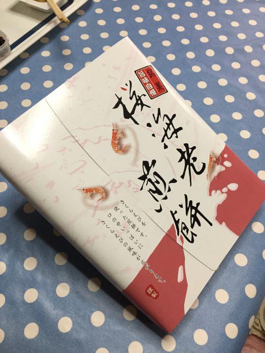 桜エビせんべいの写真