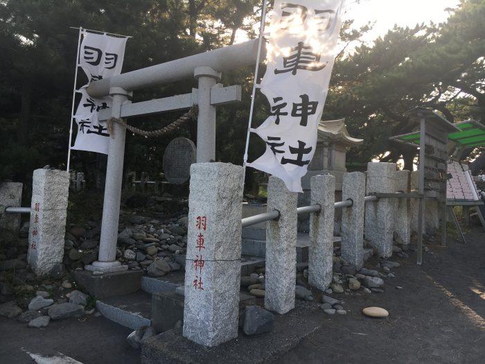 羽車の神社の写真