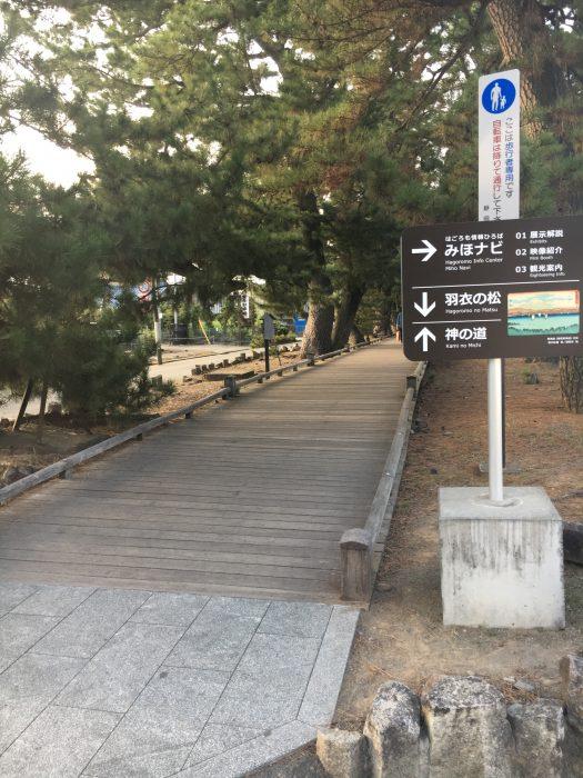 神の道の入り口の写真