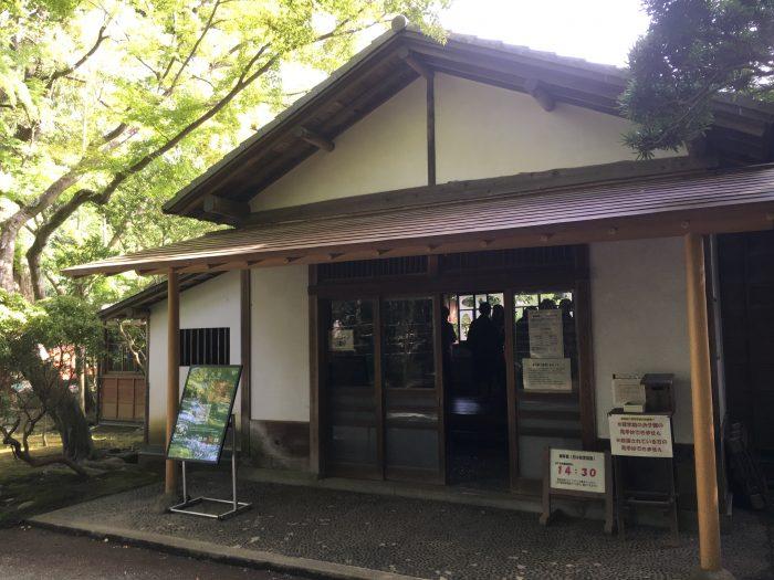楽寿館の写真