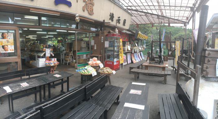 売店とお土産屋が平行している店の写真