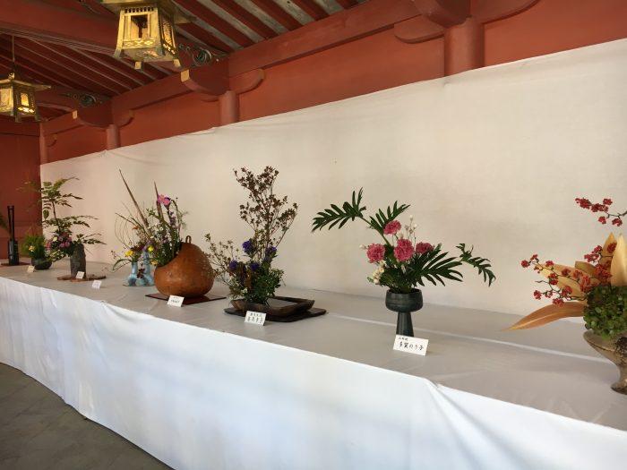 生け花の展示写真