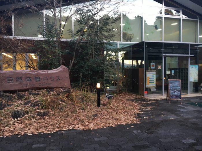 自然塾の入り口写真