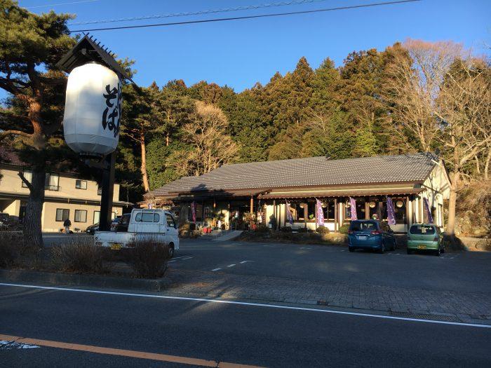 飲食店の写真