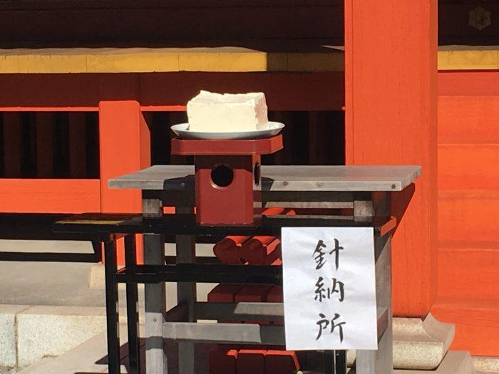 針供養の豆腐の写真