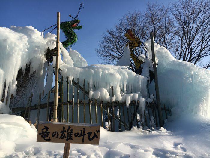 氷像の作品の写真