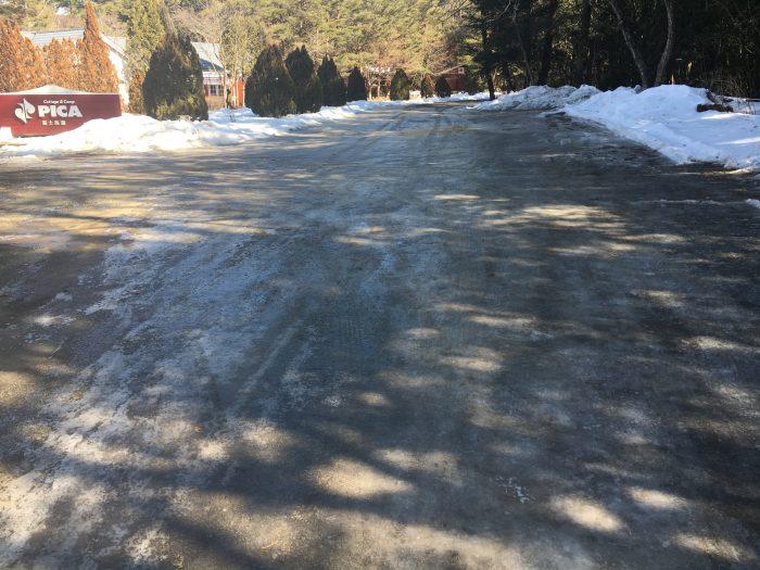 路面の凍結写真