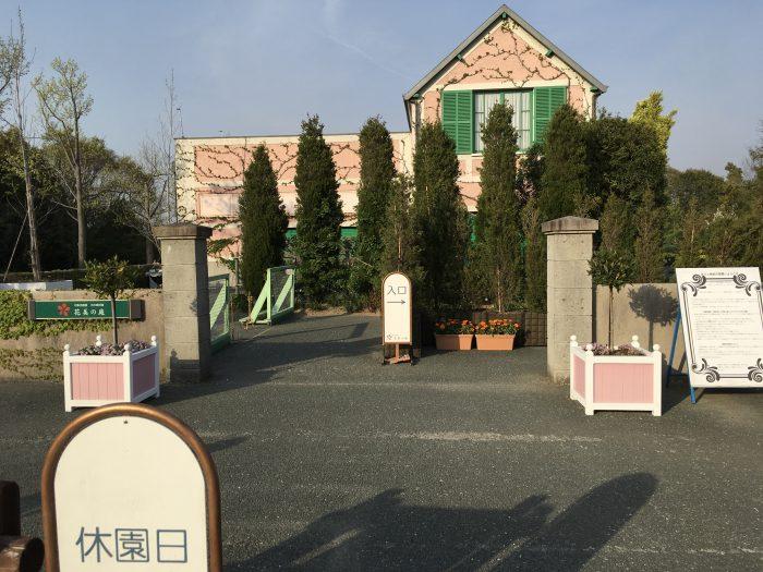 花の美術館の写真
