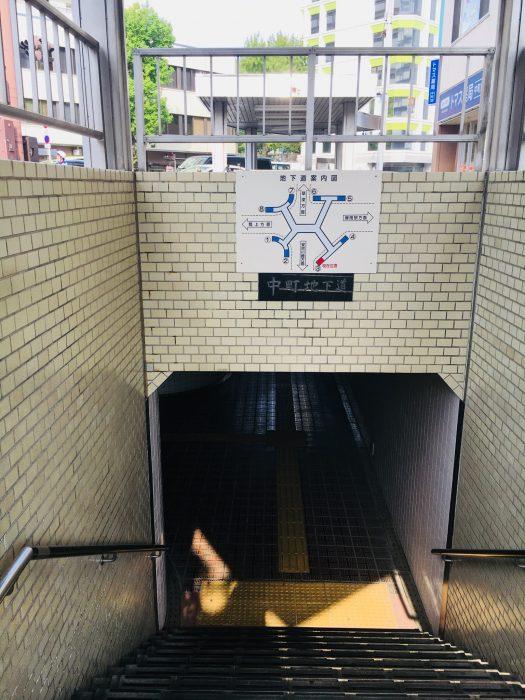 地下道の入口写真