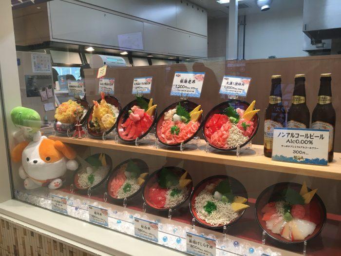 海鮮丼のサンプル写真
