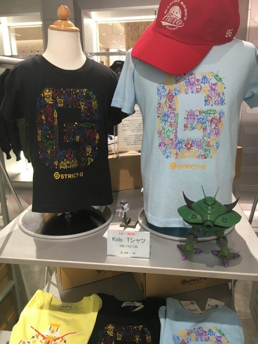 ガンダムのTシャツ写真