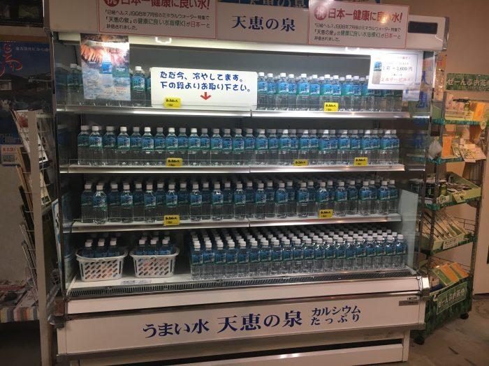 天恵の水の写真