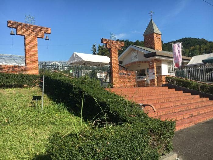 バラの丘公園の入り口写真