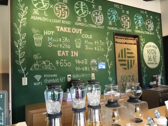 喫茶店メニューの写真