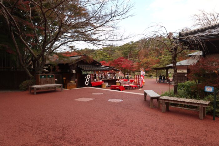 茶屋の写真