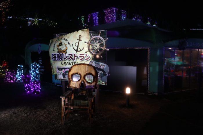 海賊船レストランの写真