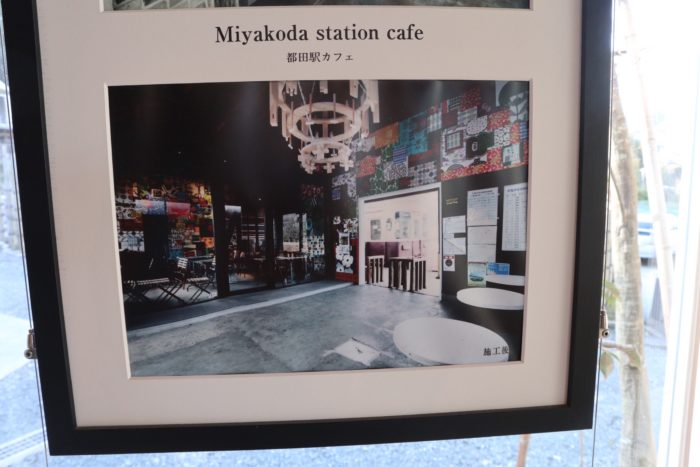 昔の駅の中の写真