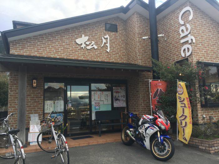 和菓子屋の写真