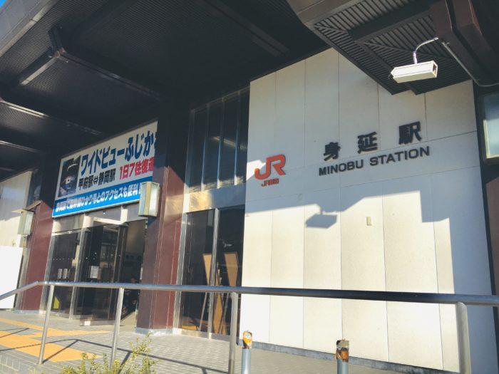 身延駅の写真