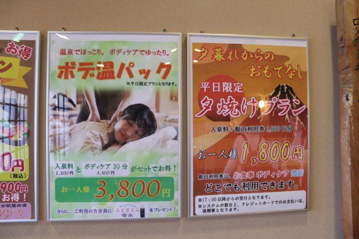 イベントの案内ポスターの写真