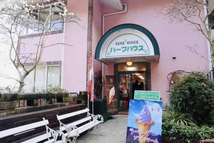 ハーブハウス入り口の写真