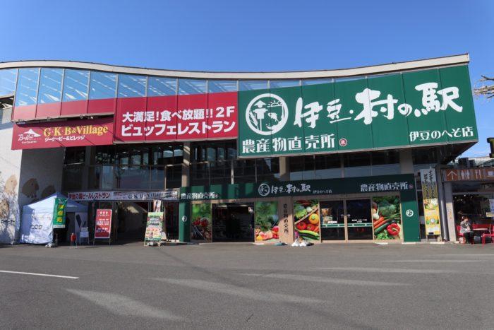 道の駅敷地内にある農産物直売所とレストランの写真